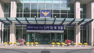 '보도방' 운영 공무원ㆍ조폭 등 무더기 검거