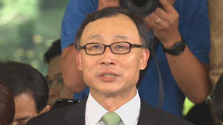 국정원개혁위, '채동욱 혼외자 사건' 검찰에 수사의뢰
