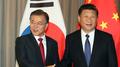 Seúl y Pekín están en discusiones para resolver la disputa de defensa