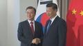 Séoul et Pékin cherchent à résoudre le conflit sur le THAAD