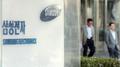Las ganancias netas de Samsung Electronics llegan a US$9.870 millones en el 3er...