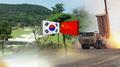 Corea del Sur y China acuerdan volver a poner sus lazos bilaterales en la vía 'c..