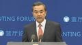La Corée du Sud et la Chine conviennent de remettre les échanges et la coopérati..