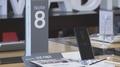 Galaxy Note 8 : plus de 1 mln d'exemplaires vendus en Corée