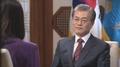 الرئيس مون يعقد قمتين مهمتين مع ترامب وشي في أسبوع حاسم