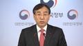 الحكومة تضيف 18 فردا كوريا شماليا إلى قائمتها للعقوبات المنفردة