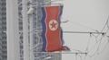 Séoul soumet 18 représentants de banques nord-coréennes à ses sanctions unilatér..