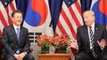 لقاء القمة الكوري- الامريكي الثالث بعد وصول ترامب الى سيئول عند ظهر اليوم