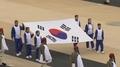 Adoption à l'ONU de la trêve olympique pour les JO d'hiver de PyeongChang