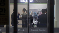UNC: Un soldado norcoreano usa el automóvil para desertar a Corea del Sur