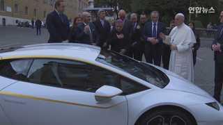 [현장영상] 람보르기니 선물 받은 프란치스코 교황