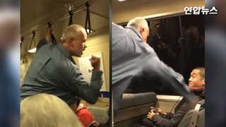 [현장영상] 지하철 객실서 동양인에 폭행·폭언 하는 백인 남성