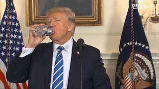 [현장영상] 연설 도중 물병 찾은 트럼프…루비오 놀리더니 풍자 대상