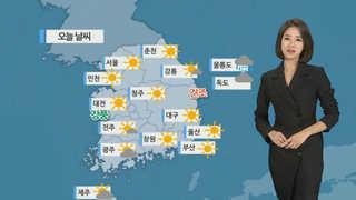 [날씨] 오후, 매서운 바람…한낮 서울 2도ㆍ울산 7도