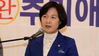 """방미 추미애 """"북, 대화 차단시 오판할수도"""""""
