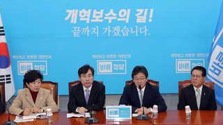 바른정당 원내대표 추대 실패…김세연 대행체제로