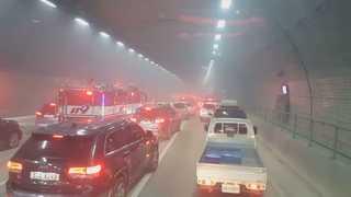 성남 중원터널서 3중 추돌사고 후 차량 화재