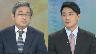 [뉴스포커스] 시진핑 선물 전달받은 김정은…아직 소원한 북중?
