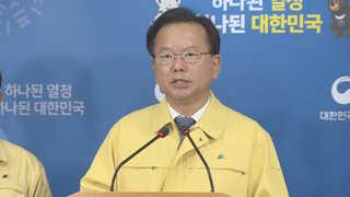 """[현장연결] 김부겸 행안부 장관 """"포항시 특별재난지역 우선 선포"""""""