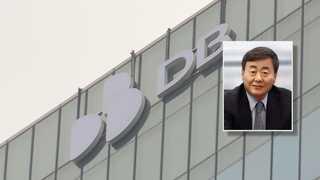 경찰, '비서 성추행' 김준기 전 회장 인터폴 의뢰