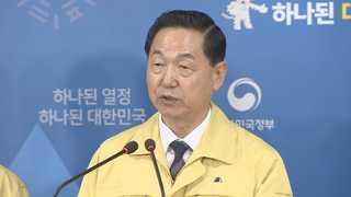 """김상곤 """"수능 지진대피 결정시 감독관 책임 안 물어"""""""