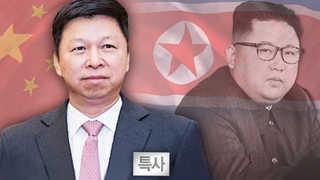 김정은-쑹타오 면담 불발된 듯…북핵 견해차 방증?