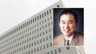 '주가조작' 김석기 전 중앙종금 대표 구속