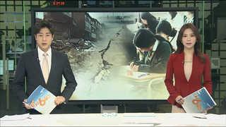 [주요뉴스] 11월22일 오전