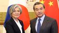 Discussions entre les chefs de la diplomatie sud-coréen et chinois