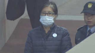 최순실 1심 재판 내달 14일 마무리…내년 초 선고 전망