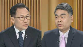 [뉴스현장] 전병헌 전 정무수석 내일 구속 여부 결정…전망은?