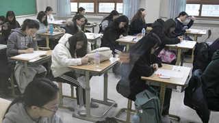 포항 규모 1.7 지진…수능 시험 중단한 학교 없어