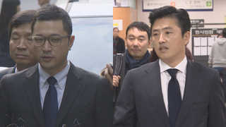 MB아들 vs 고영태 측, 재판서 마약투약 여부 공방