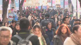 가구 실질소득 8분기 연속 감소…소득분배 또 악화