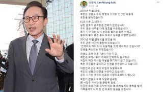 """MB, 연평도 포격 7년…""""군, 사력 다해 영토수호"""""""