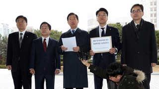 한국당, 박근혜 정부 법무ㆍ검찰총장도 고발…검찰 특활비 전선 확대