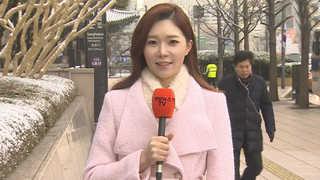 [날씨] 경기ㆍ충청ㆍ전북 '대설특보'…낮까지 5cm 눈