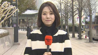 [날씨] 경기남부ㆍ충청ㆍ전북 대설특보…최고 5cm 눈 더 내려