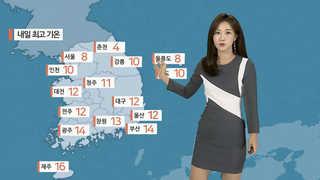 [날씨] 내일 아침 영하권…중부 눈·비, 강원산간 대설