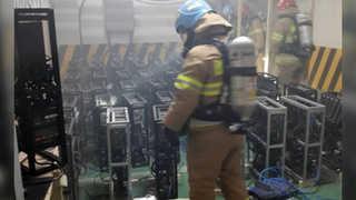 지하주차장 비트코인 채굴장서 '과부하'로 불…10분 만에 진화