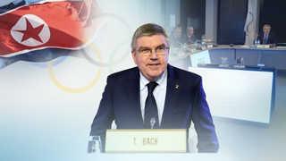 유엔, IOC 북한 설득 총력전, 청와대 예의주시