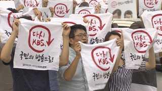 KBS '100일 파업' 눈앞…재정비 한창 MBC