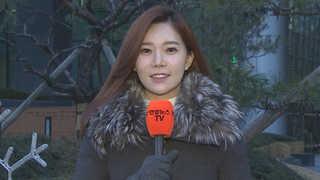 [날씨] 이번 주 '최강 한파'…호남 15cm 폭설