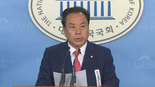 이우현 검찰 소환 불응…수사망 조여오자 입원