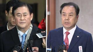 최경환 영장-이우현 소환 불응…검찰, 국회에 공 넘긴다