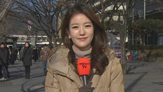 [날씨] 내일 서울 영하 12도 '최강한파'…서해안 대설특보