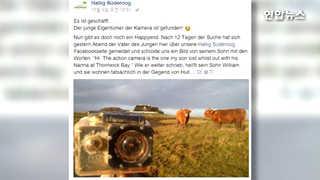 [현장영상] 영국해변서 잃어버린 카메라, 두달후 독일해변서 찾았다