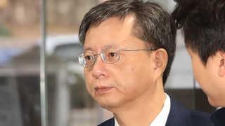 검찰, '불법사찰' 우병우 세 번째 구속영장 청구