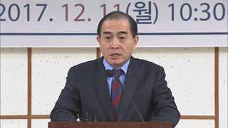 """[녹취구성] 태영호 """"귀순병에 '통일갈망' 북한 주민 마음 담겨"""""""