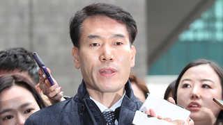 """'댓글수사 기밀누설' 김병찬 용산서장 """"공소사실 인정 못해"""""""